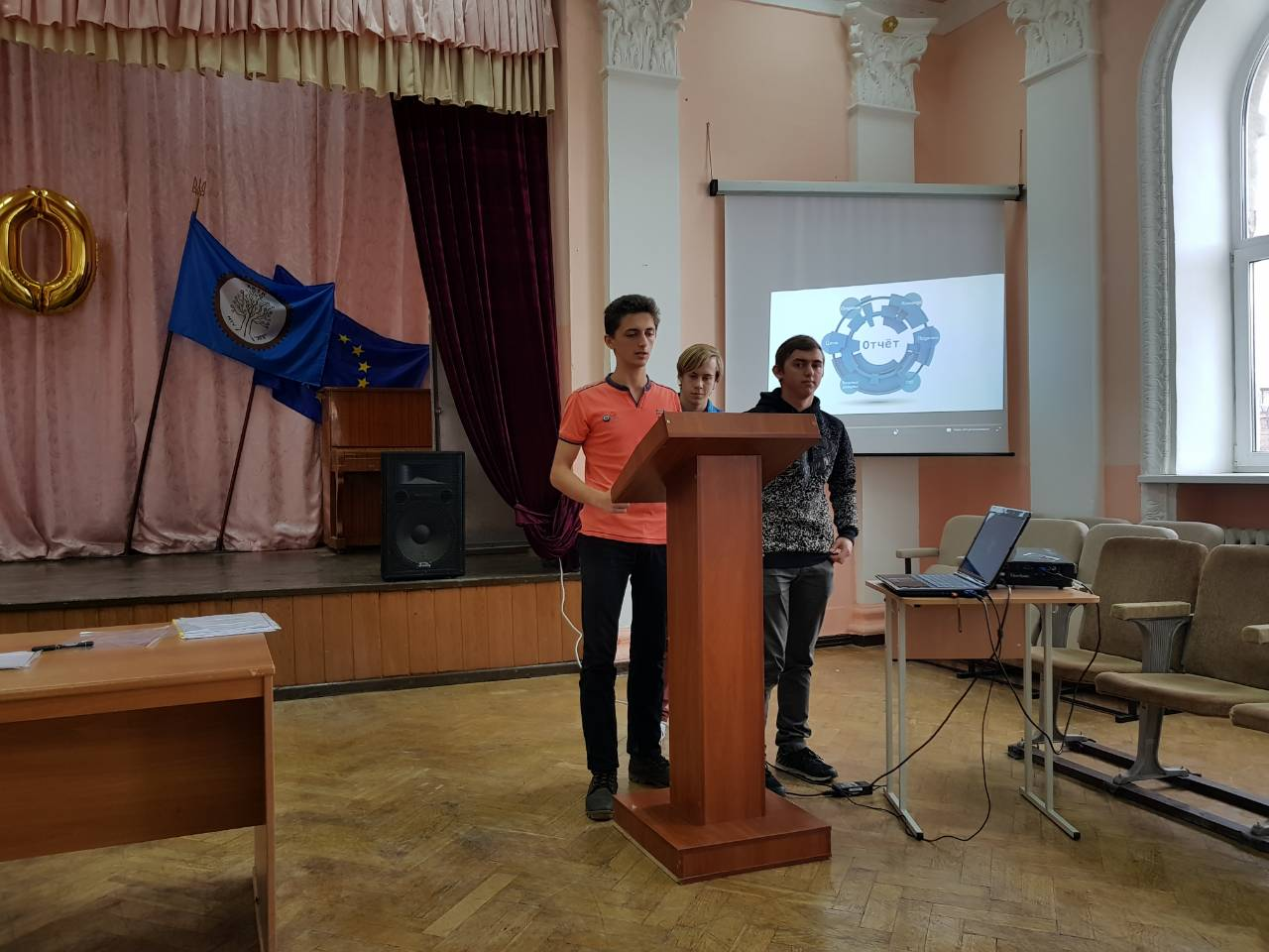 Конференція «Досвід практичного навчання»