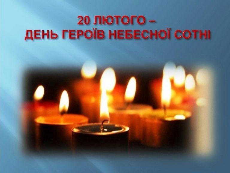 В НТУ «ХПІ» вшанували пам'ять Героїв Небесної Сотні