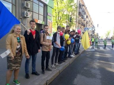 Open Mind Kharkiv International Marathon