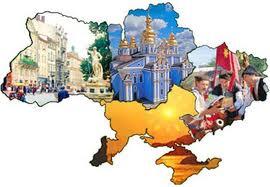 Підсумки  олімпіади з  «Історія України»
