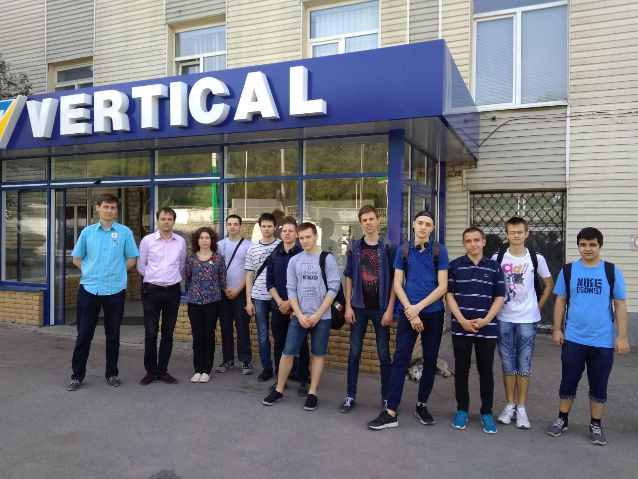 Екскурсія до ТОВ НВО Вертикаль