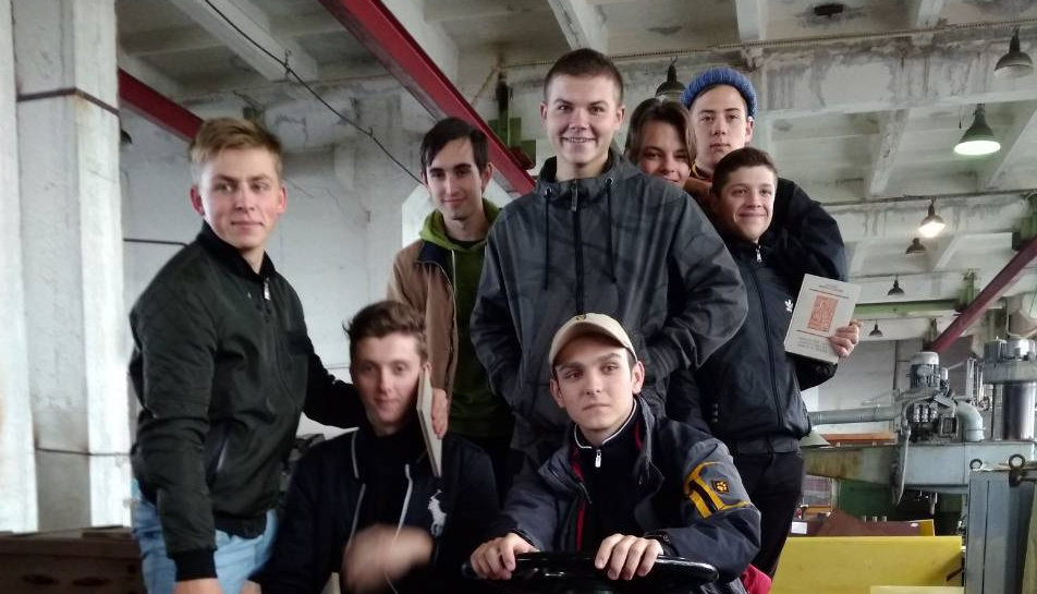 Екскурсія на ДП «Завод «Електроважмаш»»