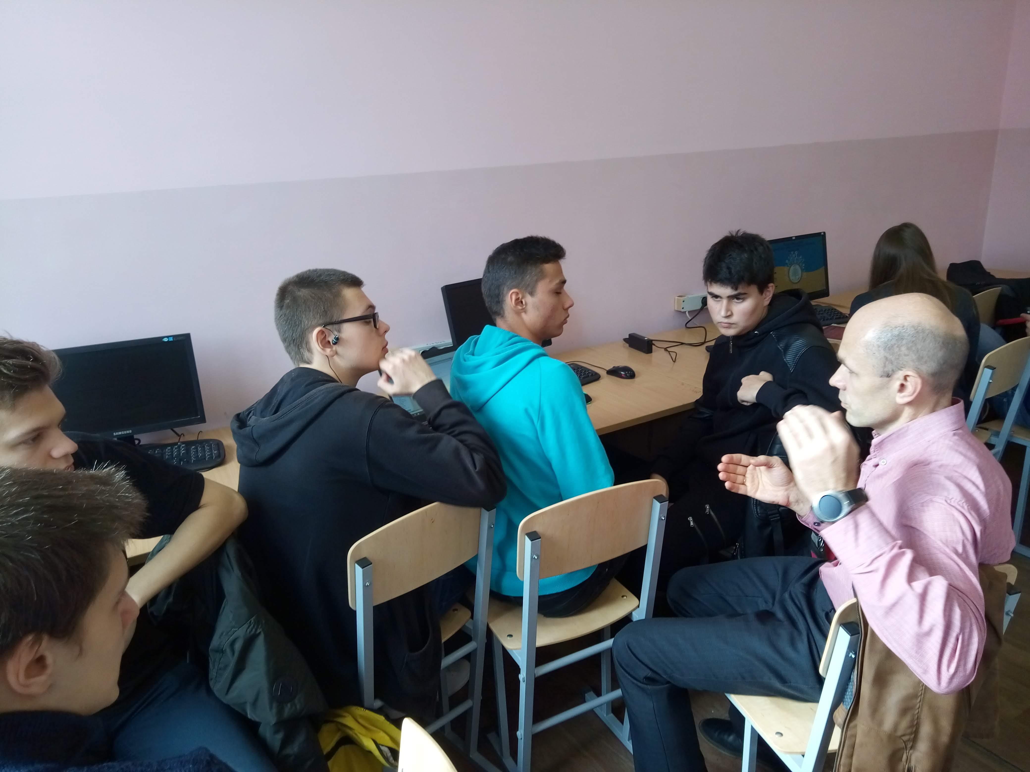 Захист технологічної практики  з   ТОВ «ВЦ «1С-Рарус Харків»