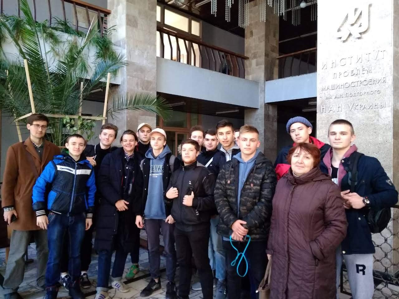 Екскурсія на ГК «Фріос»