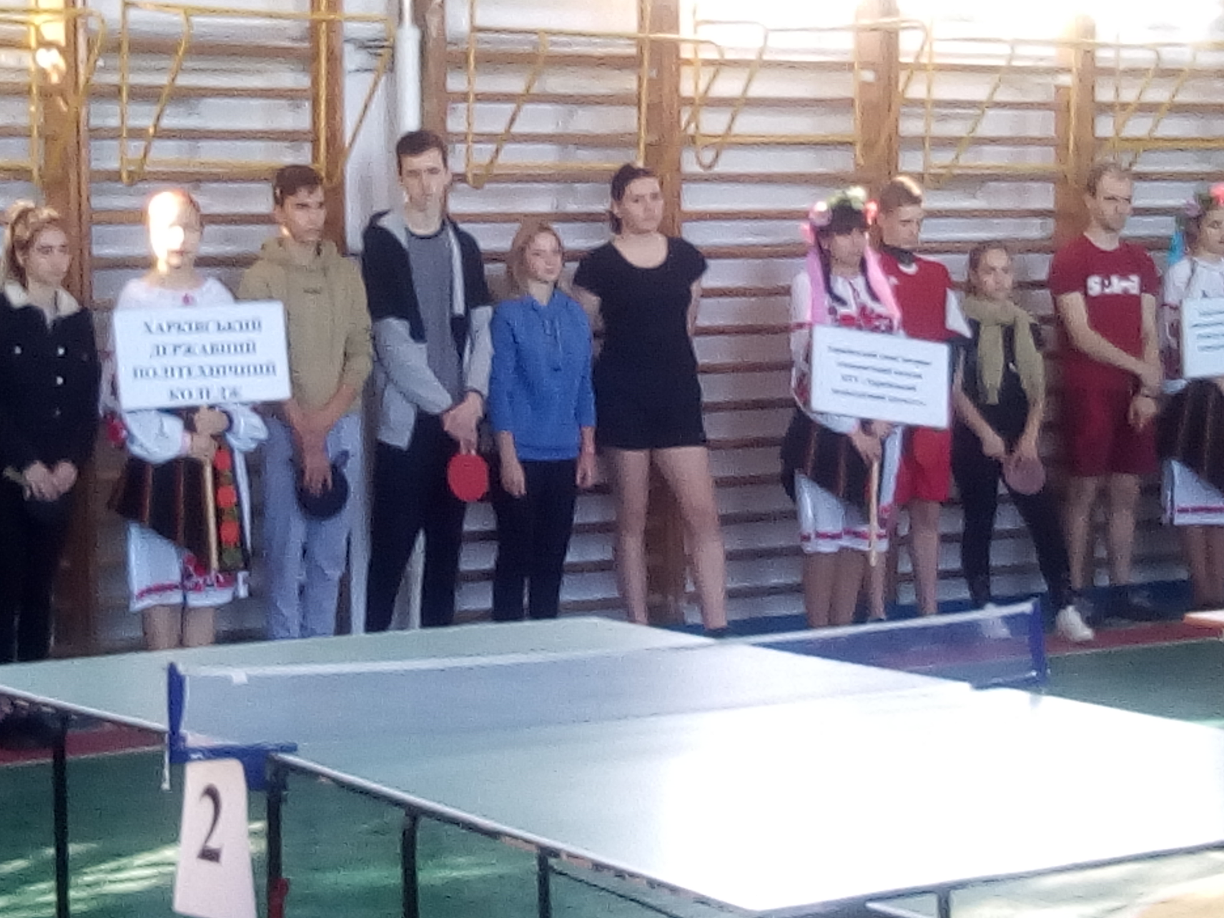 Обласна  першість з настільного тенісу