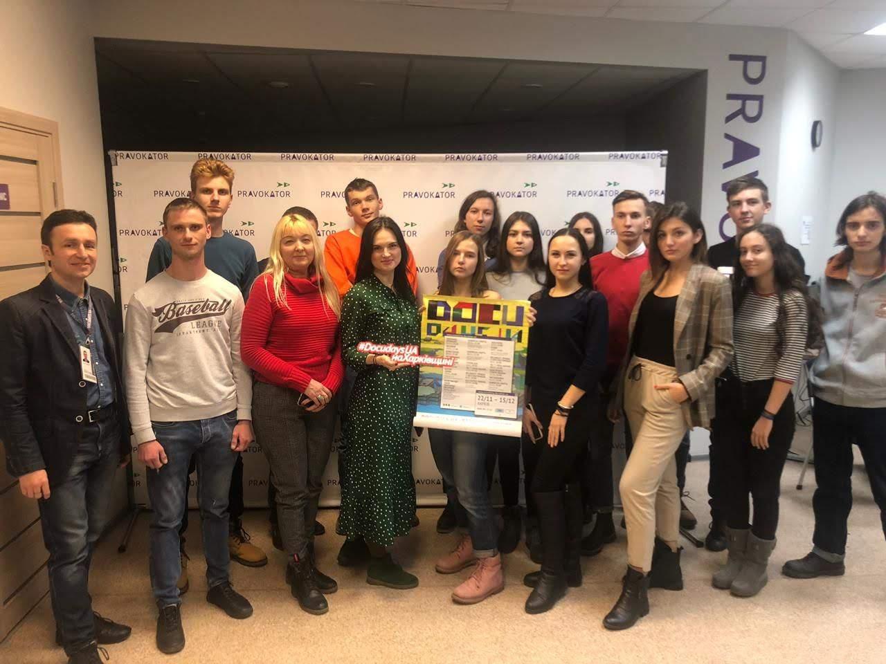 Міжнародний фестиваль документального кіно про права людини
